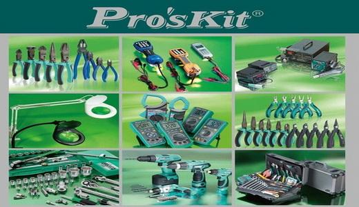 Инструмент Prokit's